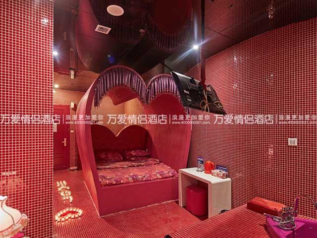 北京双井-唯爱