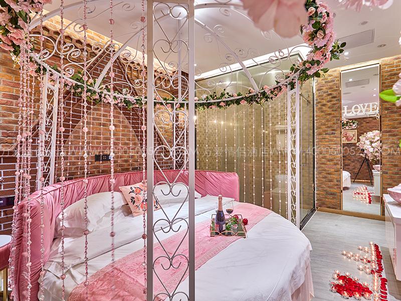 北京马甸店-城堡爱情 VIP01-1