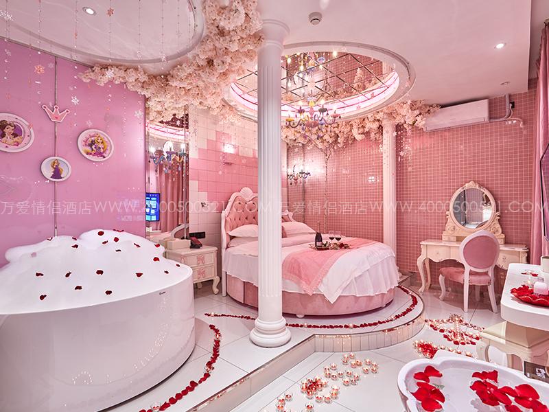 北京马甸店-公主梦 VIP03-1