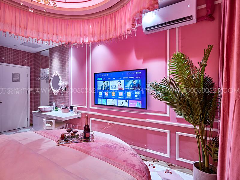 北京马甸店-粉色梦幻 116-3