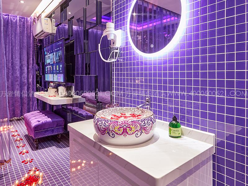 北京马甸店-紫色浪漫 309-6