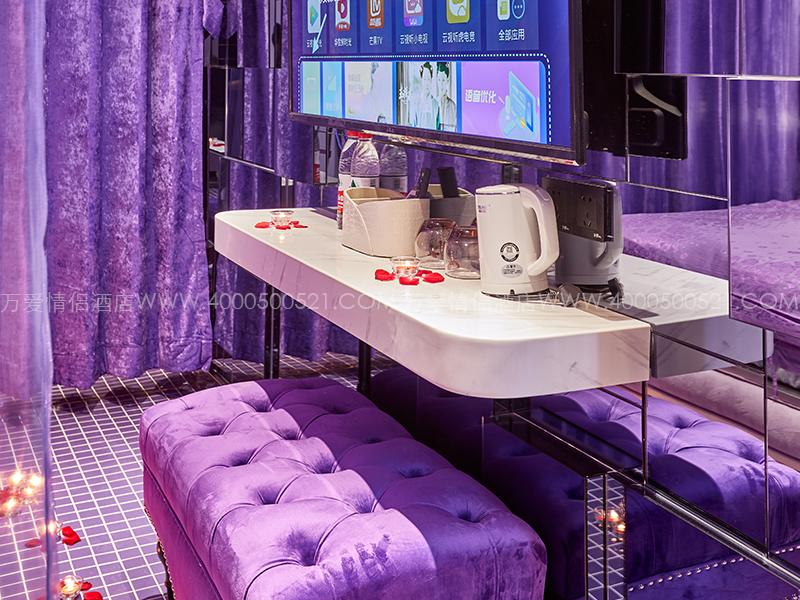 北京马甸店-紫色浪漫 309-7