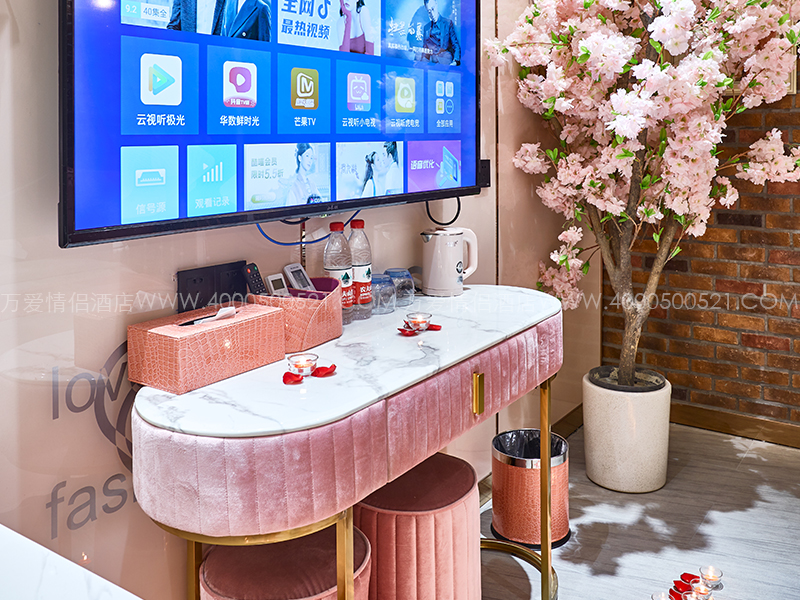 北京马甸店-城堡爱情 VIP01-5