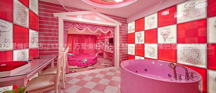 万爱情侣主题酒店贵阳保利店-kitty house