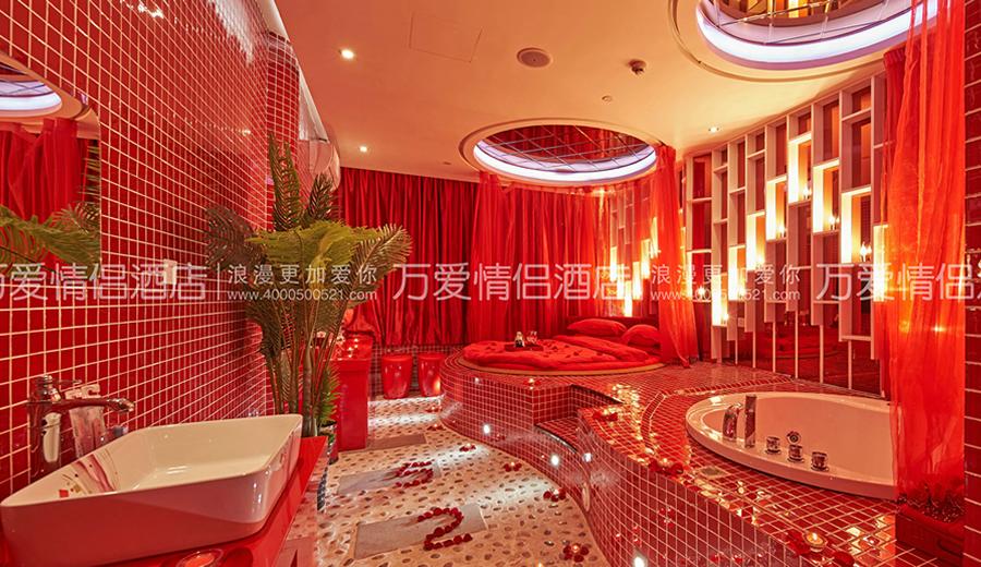 万爱情侣主题酒店武汉江汉路店-心语心愿