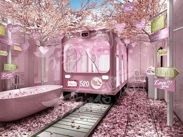 春日列车 410