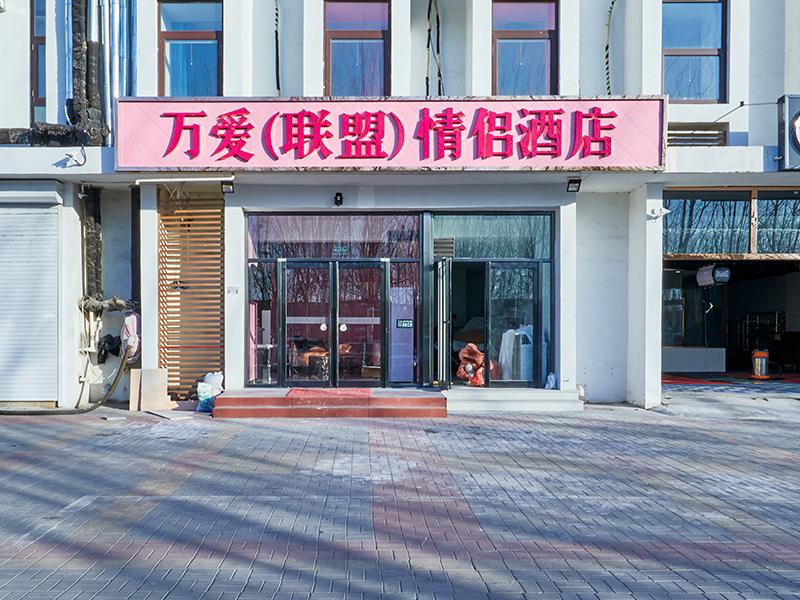 津南大学城店